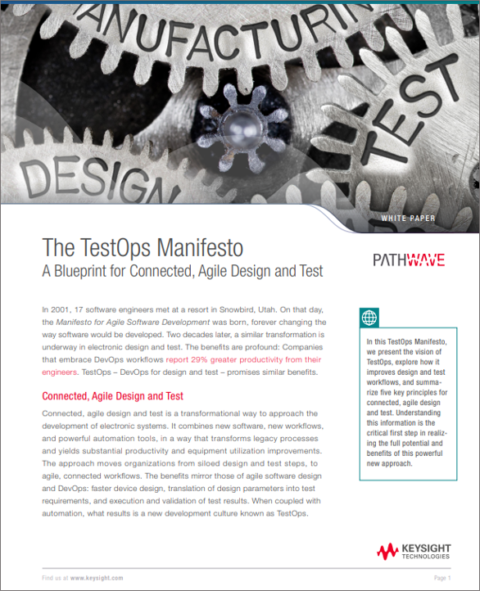 test-ops-agile-design-and-test