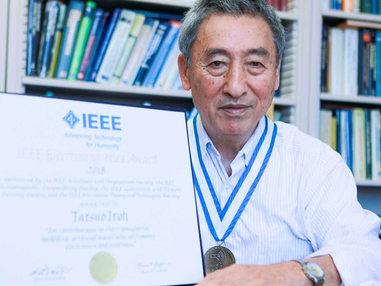Photo of Tatsuo Itoh